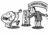 白銀期貨保證金是什么?要交多少?