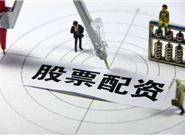 股票配資騙局有哪些表現?