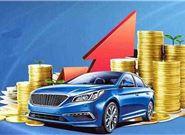 申請汽車抵押貸款需要做好哪些準備?