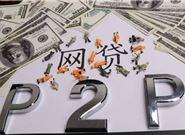 如果網貸、信用卡都逾期了,會產生什么后果?