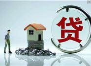收入證明不足,無法貸款買房,怎么辦?