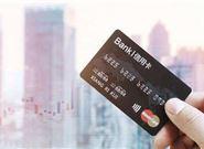 在申請信用卡的時候應該注意什么問題?