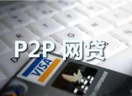貸款被拒找不到原因?可能是你的手機號出了問題。