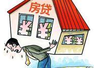 選擇房貸還款方式必須知道的這些事