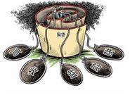 有哪些網貸借了是不用還的?