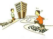買房,申請商業貸款的具體流程是什么?