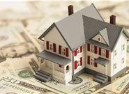 房屋抵押貸款怎么辦理下款才會比較快?
