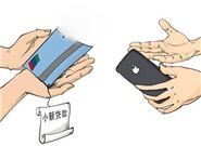 怎么提升自己小額貸款的額度?