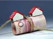 買房,申請公積金貸款的流程是什么?