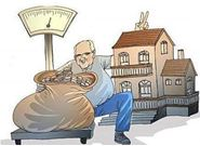 申請房屋抵押貸款會遇到哪些誤區?
