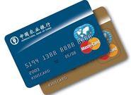 信用卡的五大壞處你了解嗎?